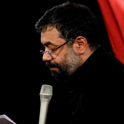 مداحی محمود کریمی لالایی
