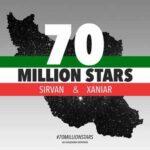 دانلود آهنگ زانیار خسروی ۷۰ میلیون ستاره بالاترین کیفیت ممکن