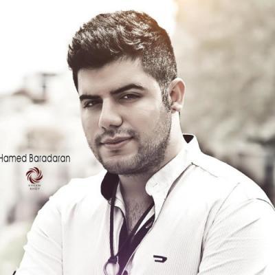 حامد برادران جیگرکی