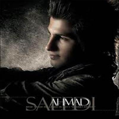 احمد سعیدی اگه بودی