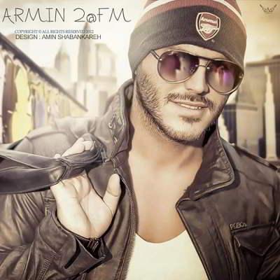 آرمین 2afm قلبم