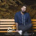 دانلود آهنگ محمد لطفی آشتی بالاترین کیفیت ممکن