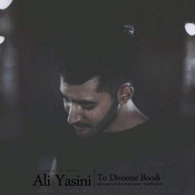 علی یاسینی تو دیوونه بودی