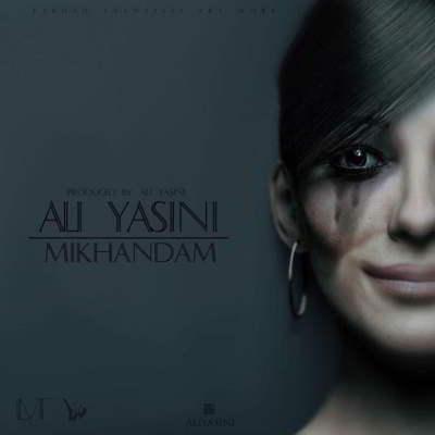 علی یاسینی میخندم