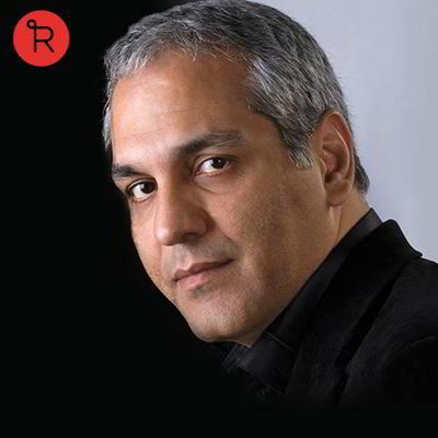ریمیکس مهران مدیری حیران