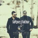 دانلود آهنگ سینا پارسیان جنگ جهانی (ورژن راک)