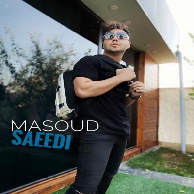 مسعود سعیدی دست خودم نیست