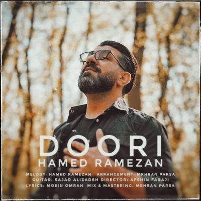 حامد رمضان دوری