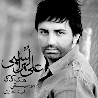 علی لهراسبی کاکا