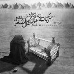 مداحی ببار ای بارون ببار بر دلم گریه کن خون ببار دل زارم در تبه گوشه چادر زینبه محمود کریمی