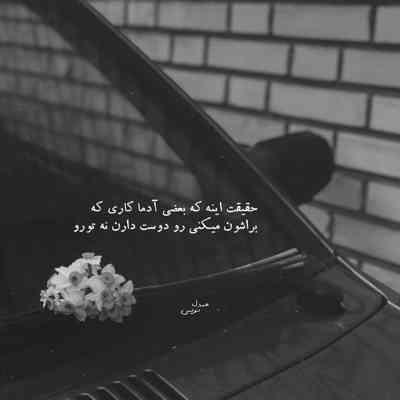 آهنگ هنوزم حس میکنم اینجایی
