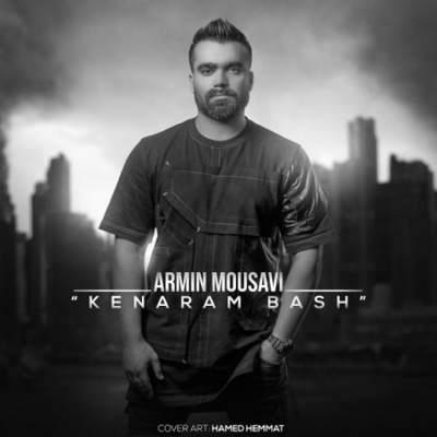 آرمین موسوی کنارم باش