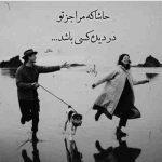 آهنگ نمیدونی چقدر جذابه واسه من اون دوتا منظومه ی چشمات حمید حسام