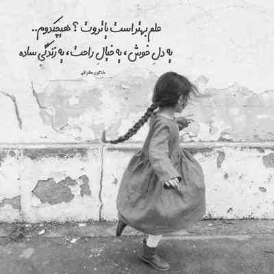 آهنگ یه بار دیدمت دلم از دست رفت