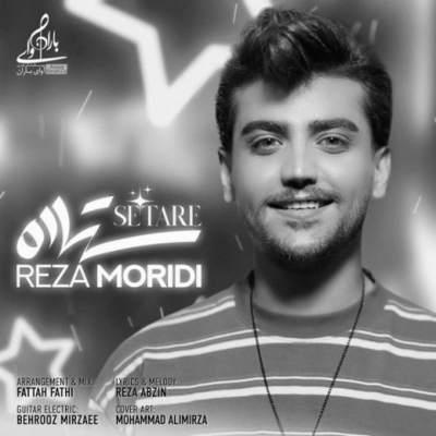 رضا مریدی ستاره