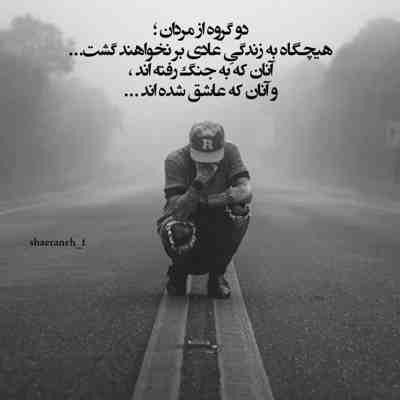 آهنگ میپره از سرم غم عالم با تو